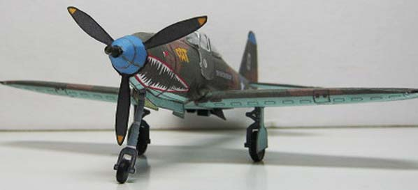 P-39 Airacobra-front view