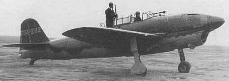 Japanese versioin of the He-118