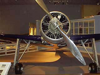 Howard Hughes' H1