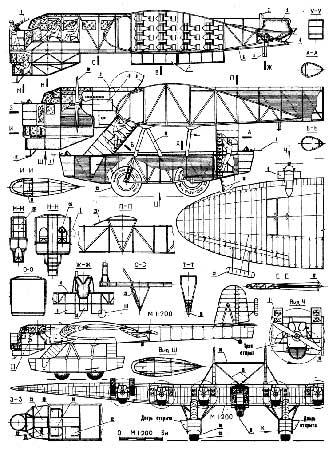 Kalinin K 7 Aircraft