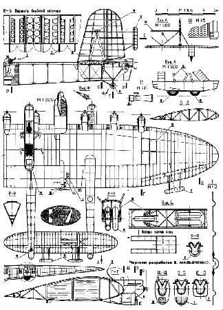 Technical Drawings of the Kalinin K-7