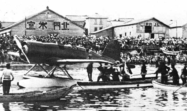 Linberghs Landing in Hankow Japan