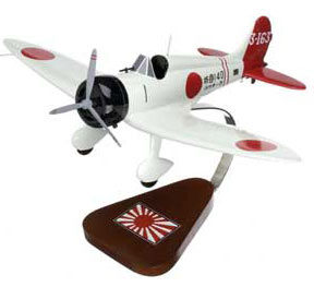 Mitsubishi A5M wood model