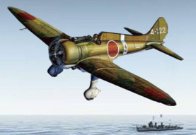 illustration for Mitsubishi A5M paper model