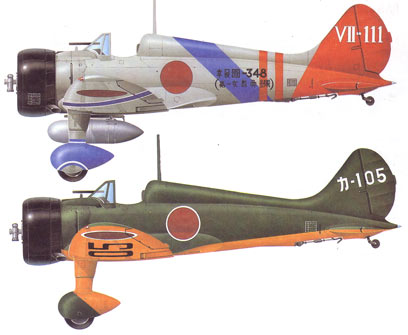 Mitsubishi A5M versions