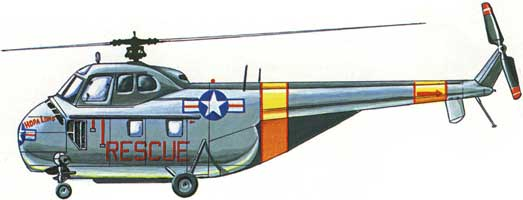 Side view of a Sikorsky S55