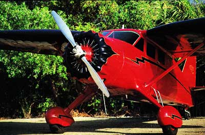 "Stinson V77 Reliant ""Gullwing"""