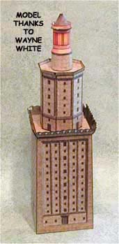 paper model of Pharos Lighthouse