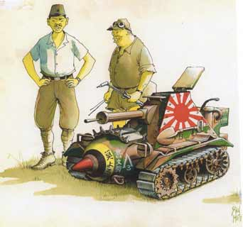 WWI tank collection Japanese fantasy tank cartoon downloadable paper cardmodel fiddlersgreen fiddlersgreen.net