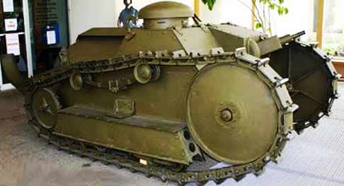Ford M1918 Tank