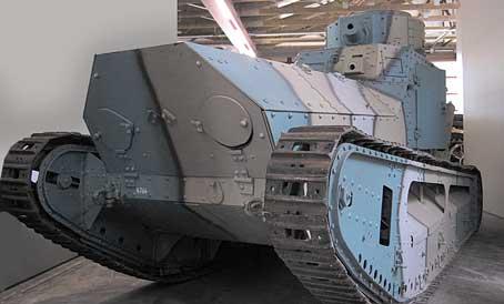 LKII-Tank | Vehicles |