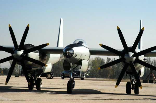 Imagini pentru XF-11